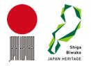 japan-shiga-heritage