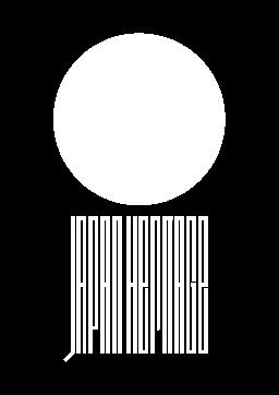 日本遺産ロゴ(白)